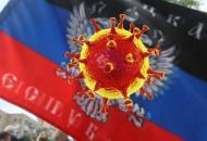 коронавирус в ОРДЛО