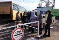 Перемещение товаров через КПВВ на Донбассе