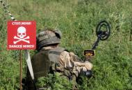 Разминирование Луганской области