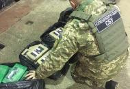 Одесская, СБУ, наркотики