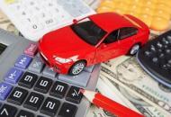 налоги, транспорт