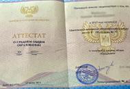 Донбасс, ОРДЛО