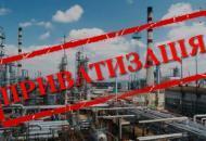 Украина, приватизация