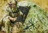 военная экипировка и снаряжение