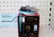 Как правильно выбрать зарядное устройство для автомобиля?