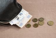пенсия, минимальная зарплата