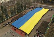 Бахмут, флаг Украины