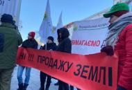 Киев, акции протеста