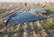 Катастрофа самолета МАУ
