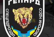 Охранное агентство «Гепард»