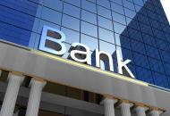 открытие счета в банке Польши