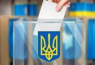 выборы, Украина