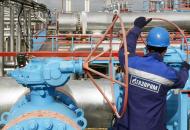 Газпром прекратил транзит природного газа в Венгрию по территории Украины