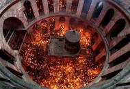 схождения Благодатного огня