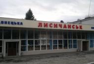"""""""Укрзализныця"""" обещает запустить поезд из Лисичанска в Одессу и Николаев"""