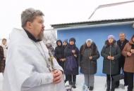 пцу-луганская-область