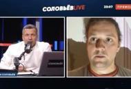 Скриншот: Соловьёв LIVE / YouTube