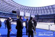 Киев, стадион