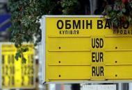 ограбили-обмен-валют
