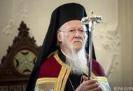 патриарх-варфоломей