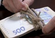накопительная-пенсия