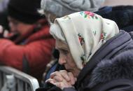 пенсии-украина