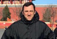 Виктор-Кривенко