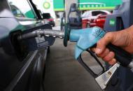 цена-бензин