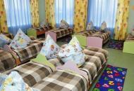детский-сад