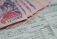 монетизация-субсидий