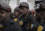 зарплаты-шахтерам