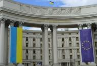 мид-украины