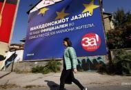 референдум-македония