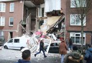 взрыв-дома