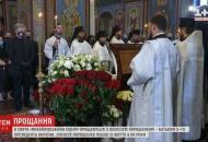 отец порошенко умер