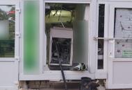 взорвали-банкомат