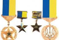 герой-украины