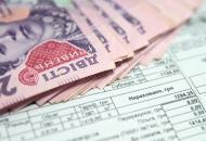 субсидии-деньгами