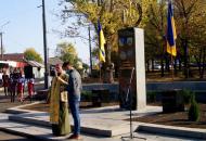памятник добровольцам ато лисичанск