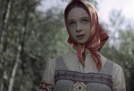 Наталья-Седых