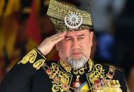 король-малайзии