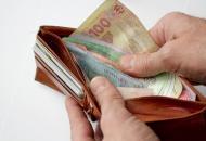 минимальная-зарплата-украина