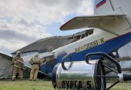 упал-самолет-чечня