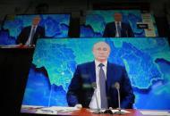 россия ртр