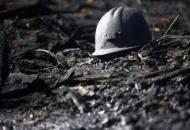 закрытые шахты лнр