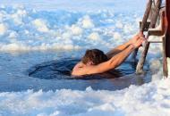 хрещенські купання