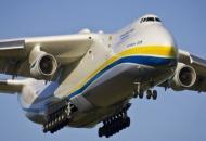 самолет-мрия
