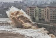 тайфун-лекима