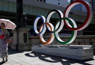 олимпиада-2020