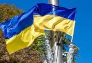 день-флага-украины